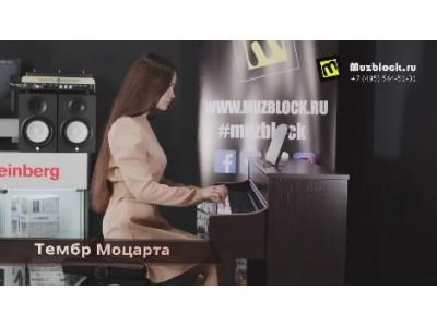 yamaha clp-735 новое фортепиано в серии yamaha clavinova